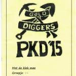 201505 WlpSc PKD-099